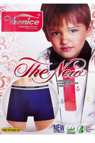 Трусы для мальчика, артикул: VE36018 купить оптом