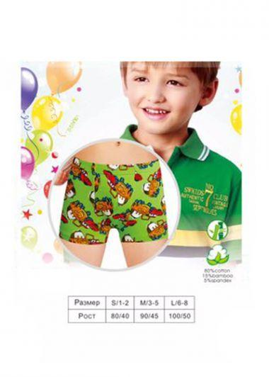 Трусы для мальчика, артикул: NC7138 купить оптом